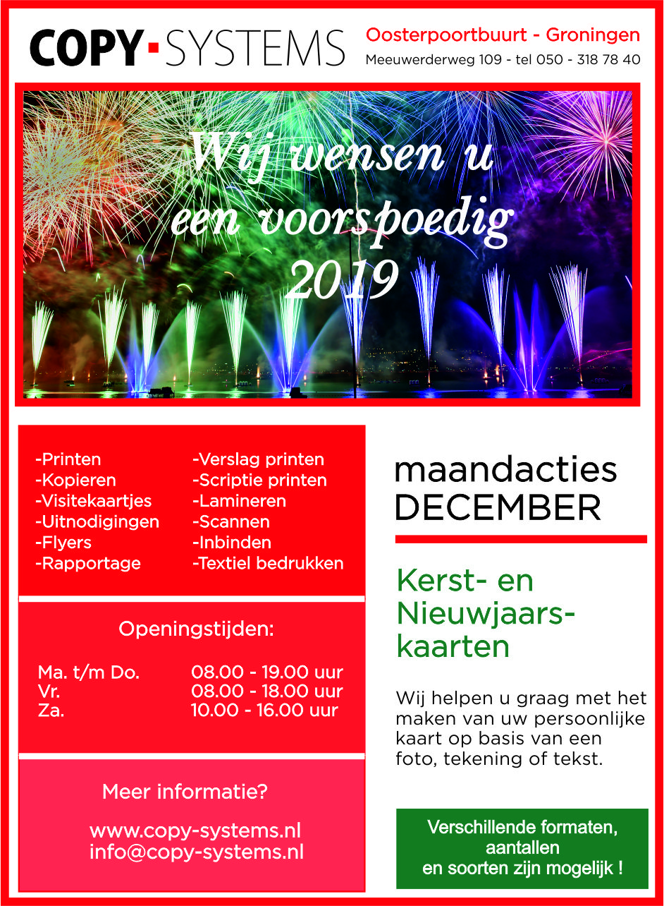 cs flyer nieuw dec site